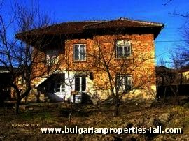 Property for sale near Rousse Bulgarian house Ref. No 9470