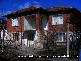 RESERVED Plovdiv brick built house in Plovdiv region Ref. No 286
