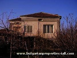 RESERVED House for sale near Plovdiv Ref. No 289